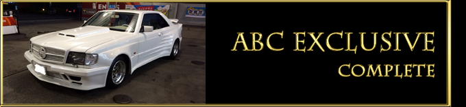 abc-exclusive-complete