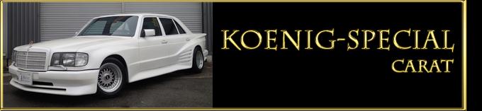 koenig-special-carat