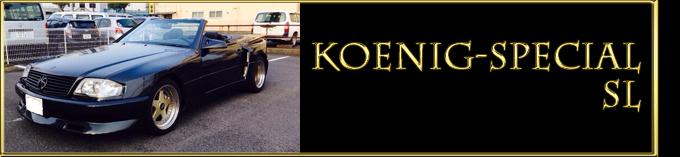 koenig-special_r129_500sl_amg