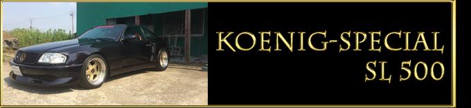 koenig-special_r129_500sl