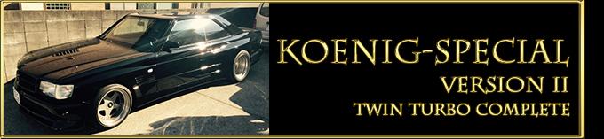 koenig-special-version2