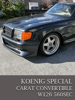 ケーニッヒスペシャル・キャラットコンパーチブル W126_560SEC_02_top
