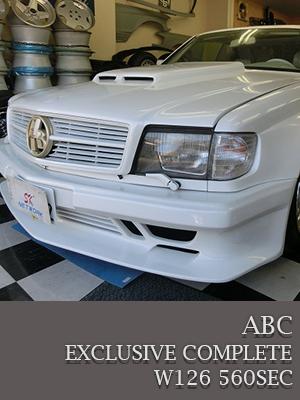 ABC_W126_560SEC_top