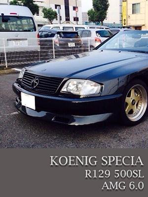 ケーニッヒスペシャル R129_500SL_AMG_01_top